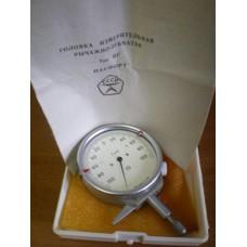 Индикатор рыжачно-зубчатый 1ИГ