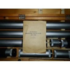 Нутромер микрометрический НМ 600-2500